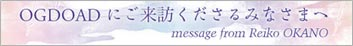 shinsai_message